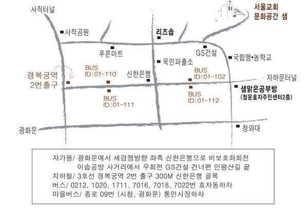 주보201010약도수정.jpg